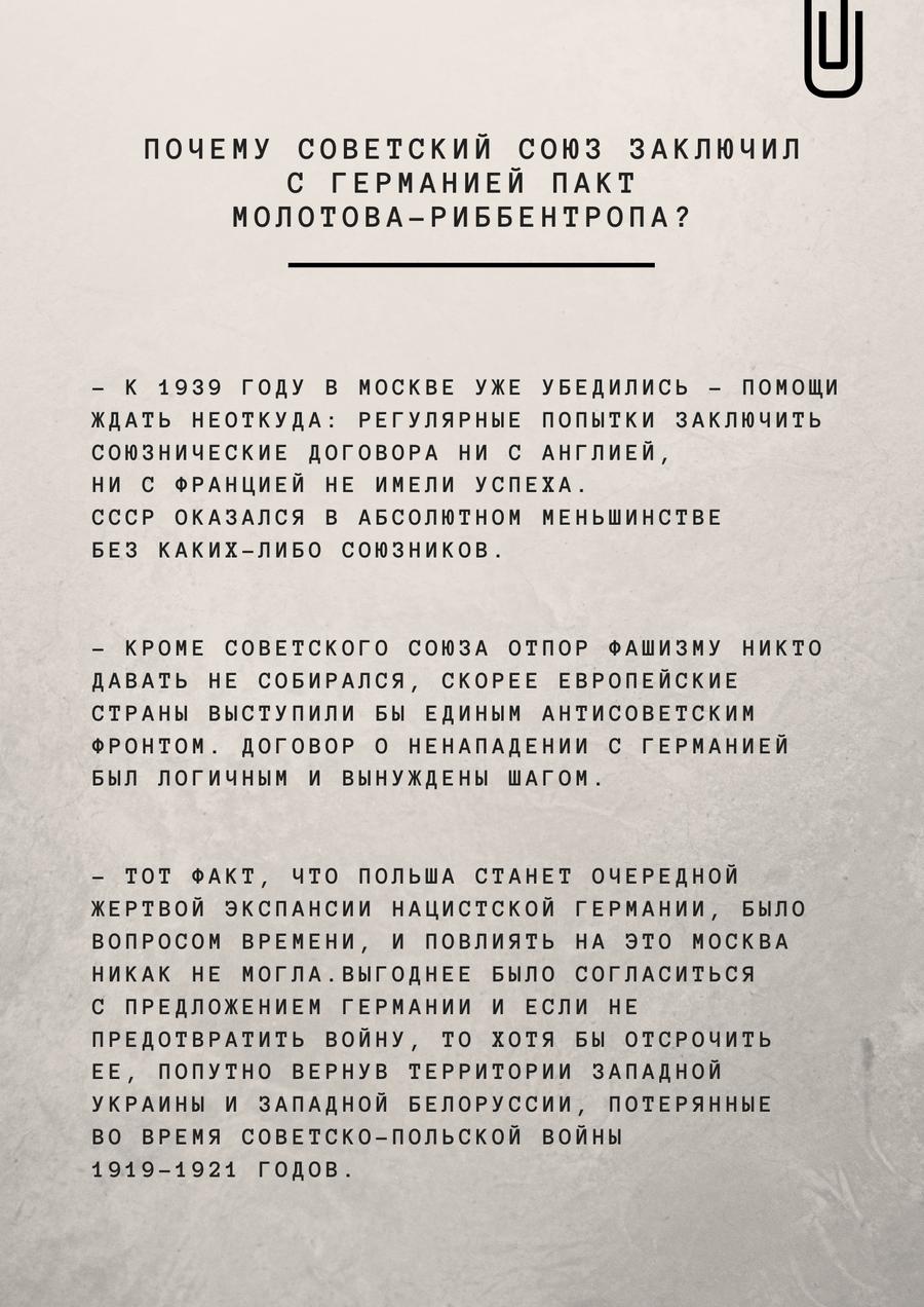 Нюрнберг: VRдикт народов Аргументы