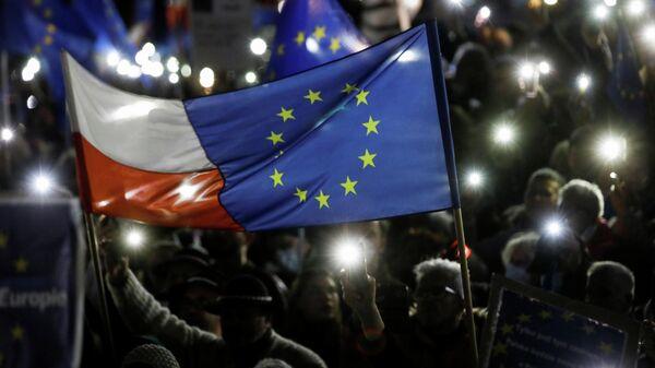 Митинг в поддержку членства Польши в Европейском Союзе, Варшава