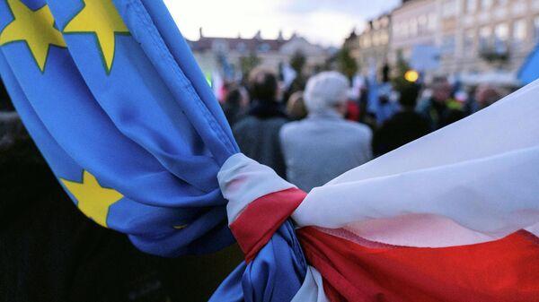 Митинг в поддержку членства Польши в Европейском Союзе, Жешув