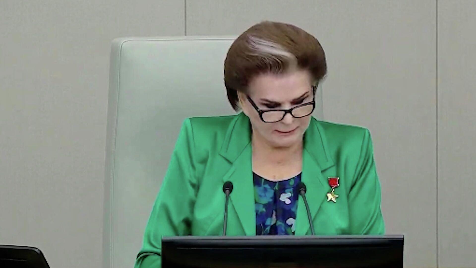 Терешкова открыла первое заседание Госдумы VIII созыва - РИА Новости, 1920, 12.10.2021