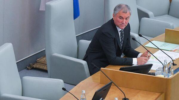 Володин предостерег депутатов от популизма и демагогии