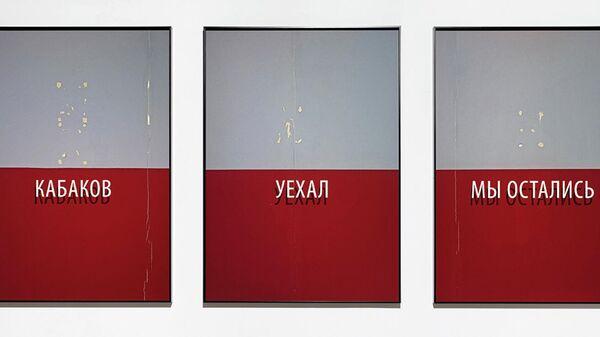 1754209064 111:0:1425:739 600x0 80 0 0 5c19ccf9e23ffebdd1bf2605bb6c52ec - Экспозиция художника и фотографа представлена в галерее Ovcharenko