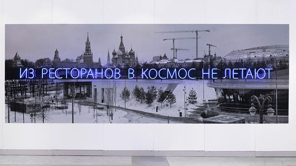 1754209977 0:11:1524:868 600x0 80 0 0 fb50c124fbd6907799f125eabd20474d - Экспозиция художника и фотографа представлена в галерее Ovcharenko