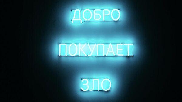 1754211314 0:358:802:809 600x0 80 0 0 14ad16e47c9b5094b5eee777b71032c9 - Экспозиция художника и фотографа представлена в галерее Ovcharenko