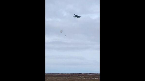 Картошка с парашюта: доставка овощей для жителей отдаленного села в Якутии