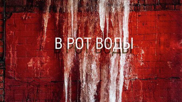 1754212864 0:388:820:849 600x0 80 0 0 7ea3ba8d1bf4712f64053e47e2db6159 - Экспозиция художника и фотографа представлена в галерее Ovcharenko