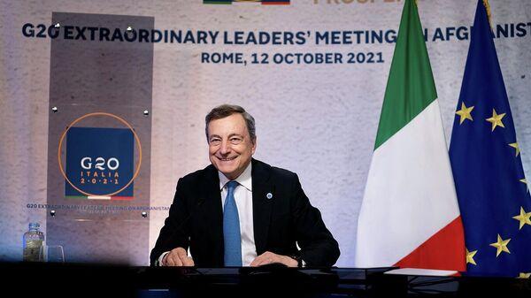 Премьер-министр Италии Марио Драги на практически внеочередной встрече лидеров G20 по Афганистану в Риме, Италия