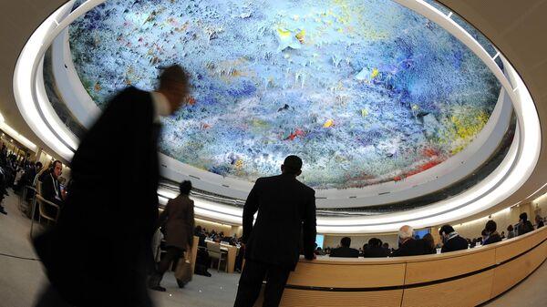 Заседание Совета по правам человека ООН в Женеве