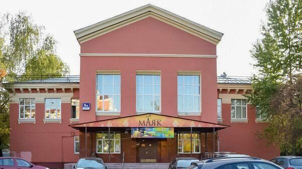 Дом культуры Маяк в Чертанове Южном в Москве