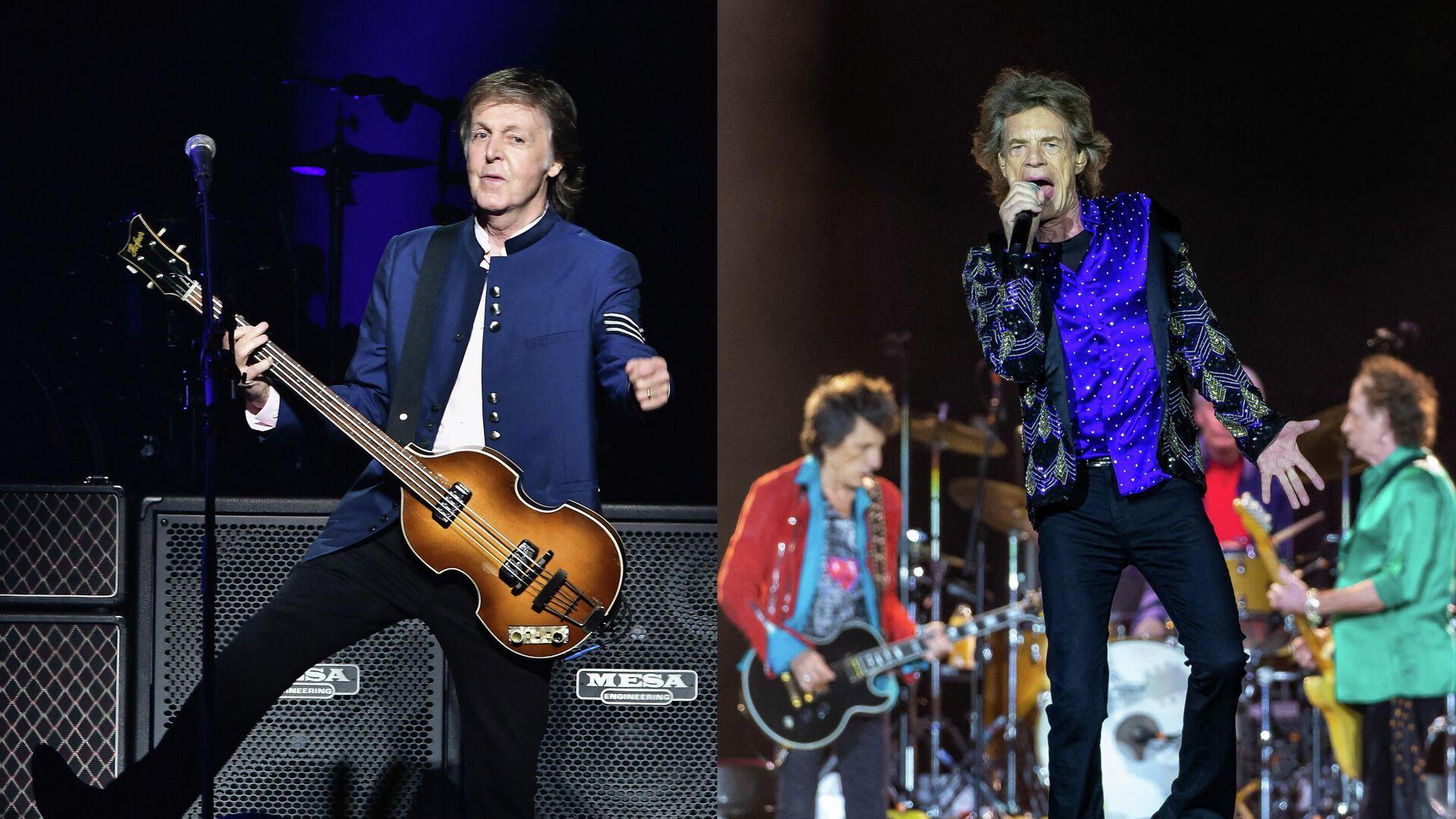 Пол Маккартни и участники группы The Rolling Stones - РИА Новости, 1920, 14.10.2021