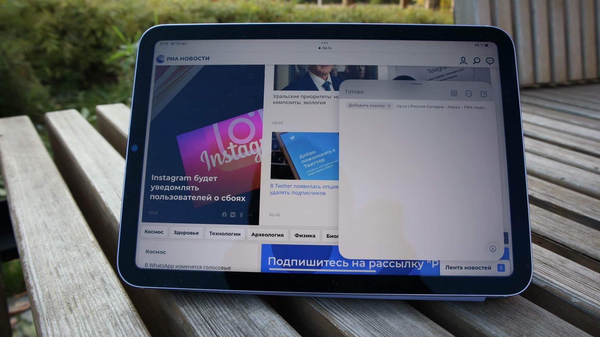 Apple iPad mini 6 - ПРОФИ Новости, 1920, 13.10.2021