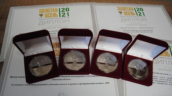 Медали и дипломы за победу в Российской агропромышленной выставке Золотая осень – 2021