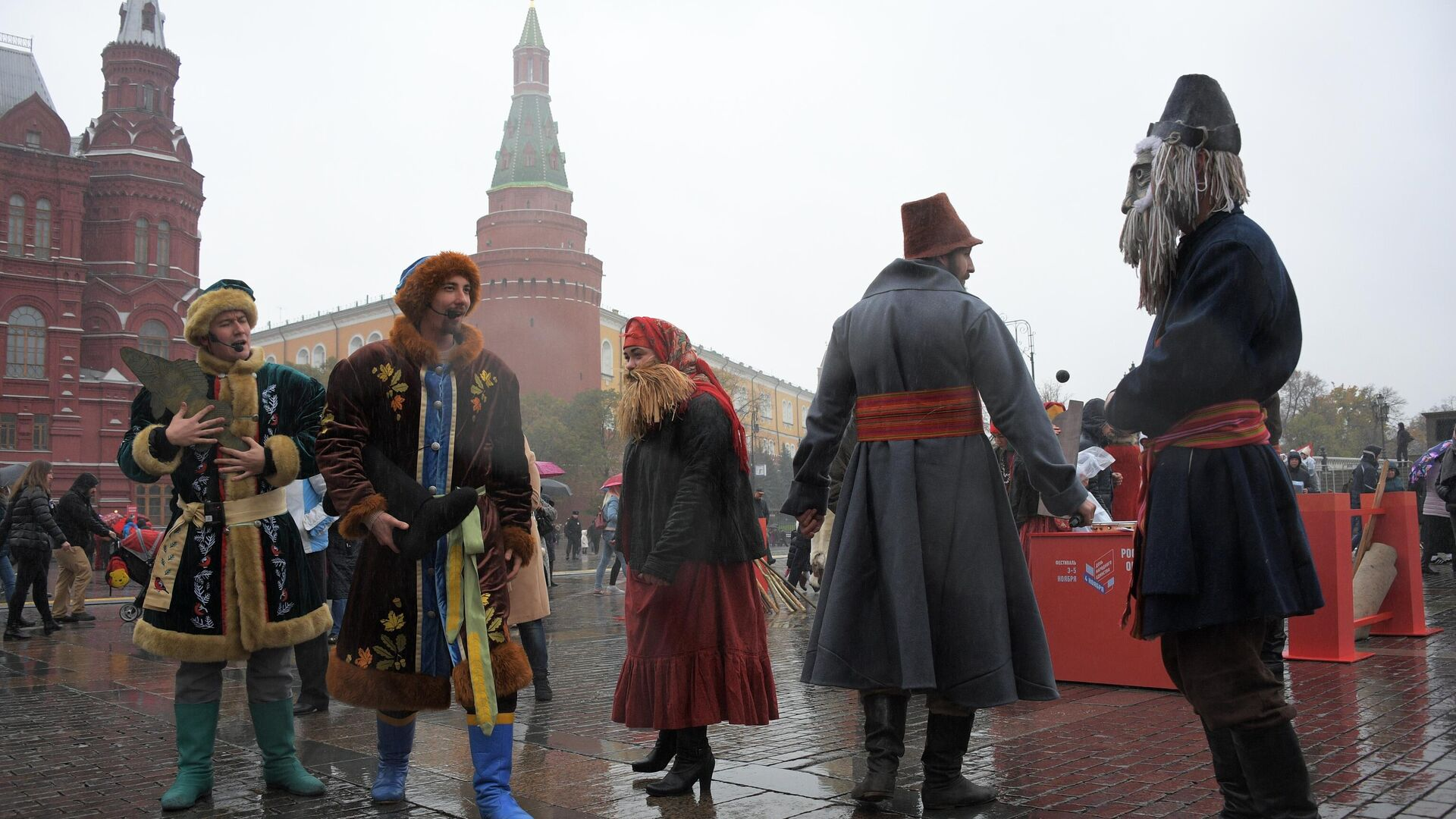 Фестиваль День народного единства в Москве - РИА Новости, 1920, 13.10.2021