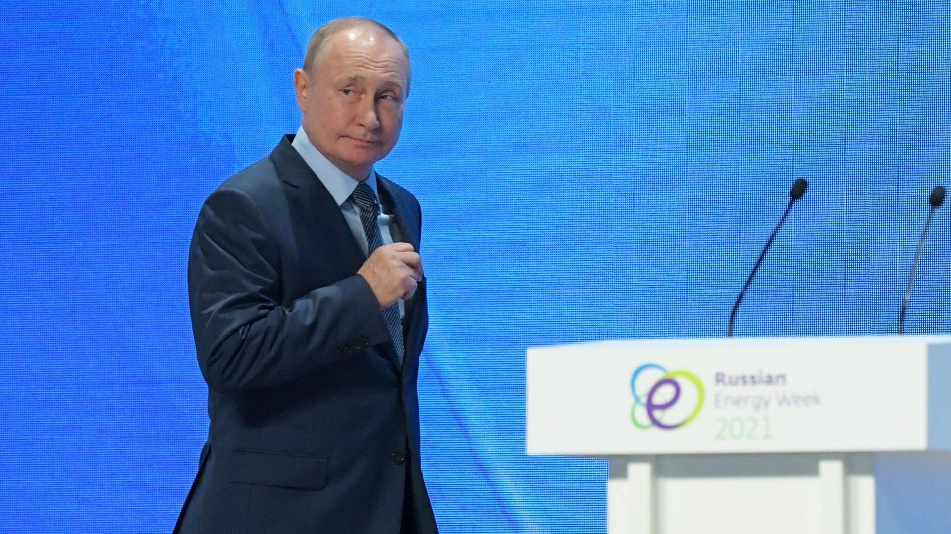 Президент РФ Владимир Путин на пленарном заседании международного форума Российская энергетическая неделя  - РИА Новости, 1920, 13.10.2021
