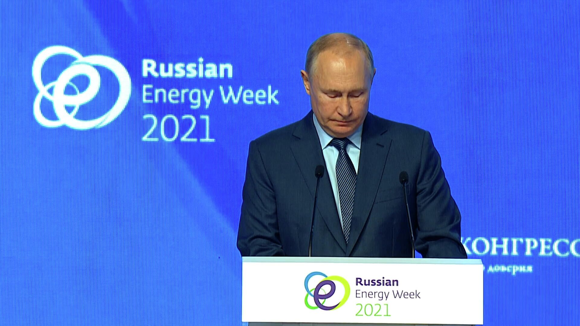 Путин: Рост цен на газ в Европе стал следствием дефицита электроэнергии, а не наоборот - РИА Новости, 1920, 13.10.2021