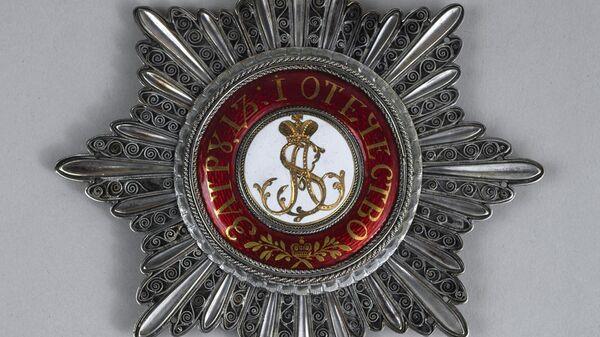 Звезда ордена Св. Александра Невского