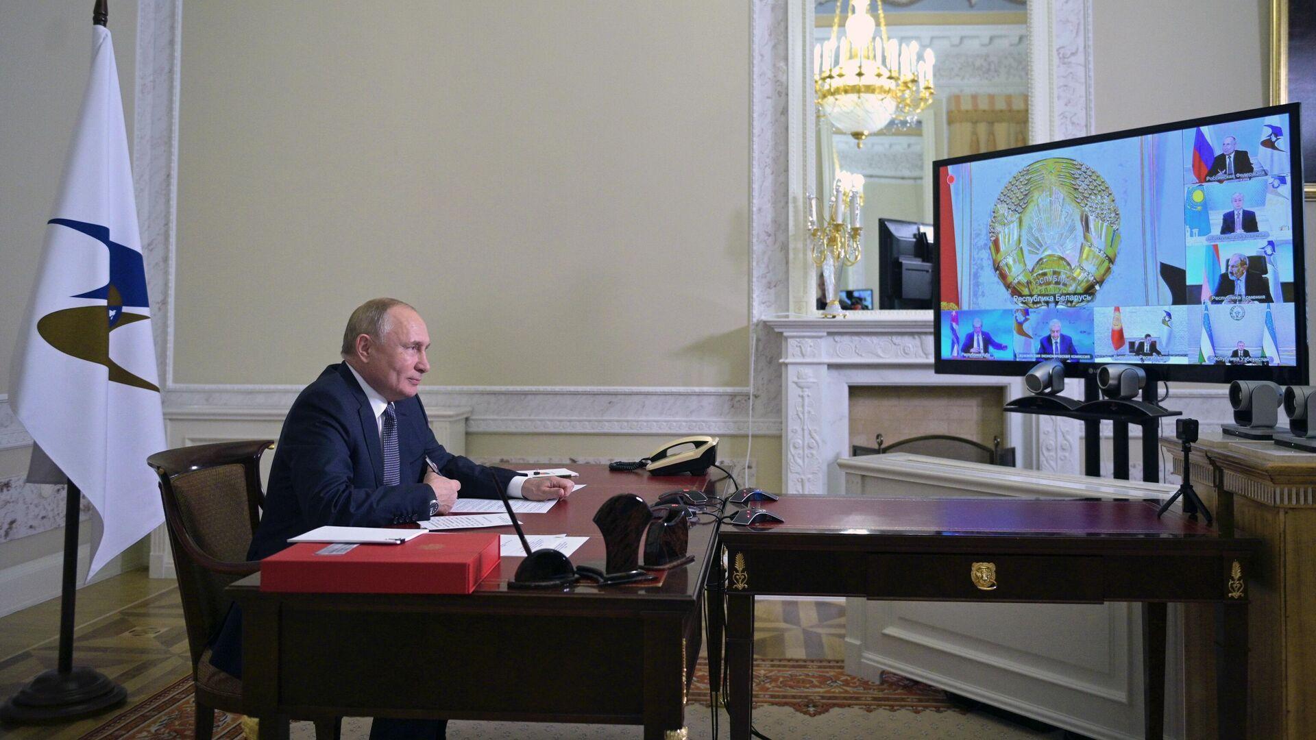 Президент РФ Владимир Путин принимает участие в заседании Высшего Евразийского экономического совета  - РИА Новости, 1920, 14.10.2021