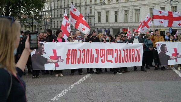 Акция протеста с требованием освобождения экс-президента Грузии Михаила Саакашвили в Тбилиси