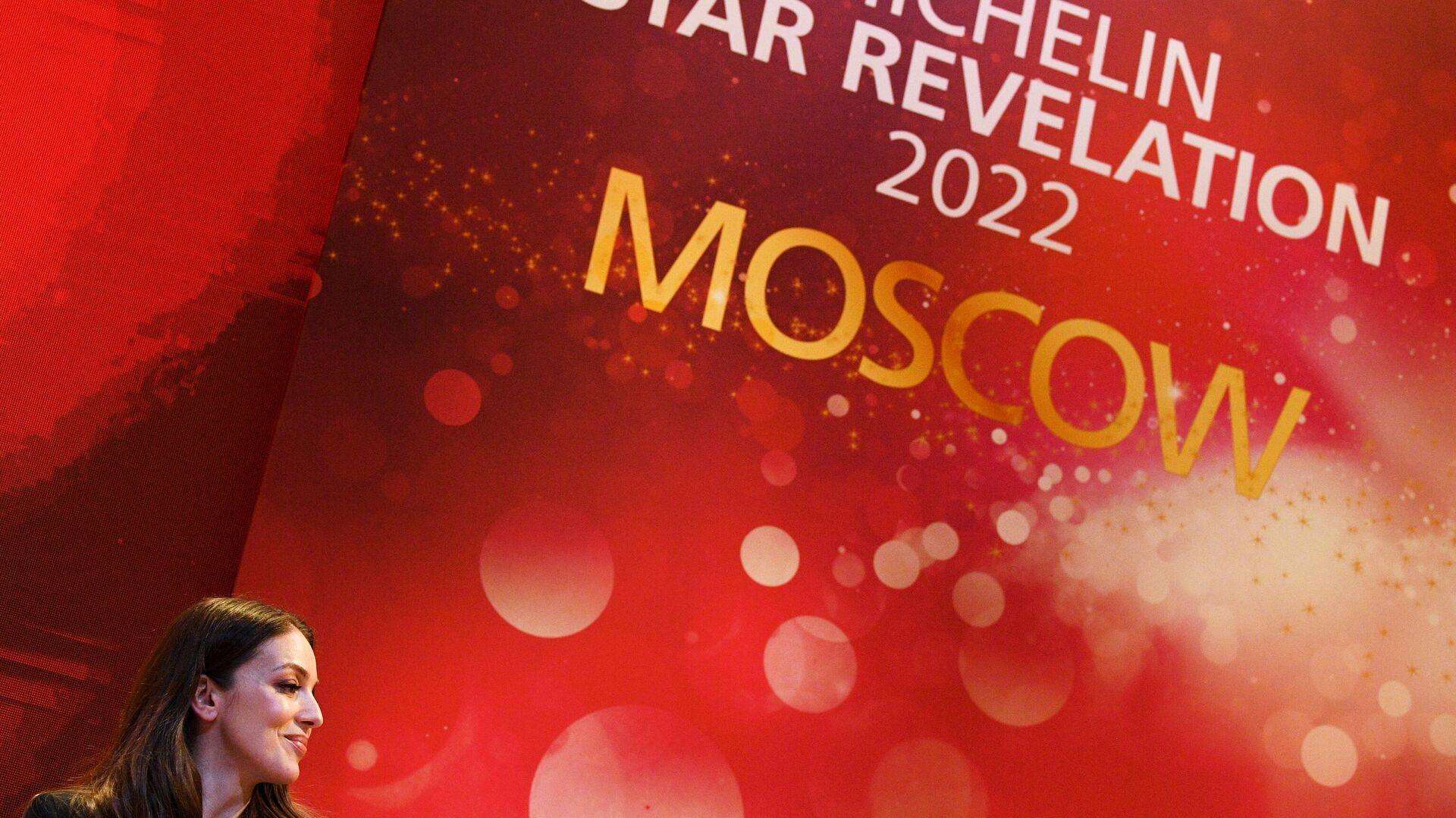 1754618871 0:322:3070:2048 1920x0 80 0 0 6157ca9bfe5280f2dece4fad79d745de - Два ресторана Москвы получили по две звезды Michelin: Artest-Chef's Table и Twins Garden