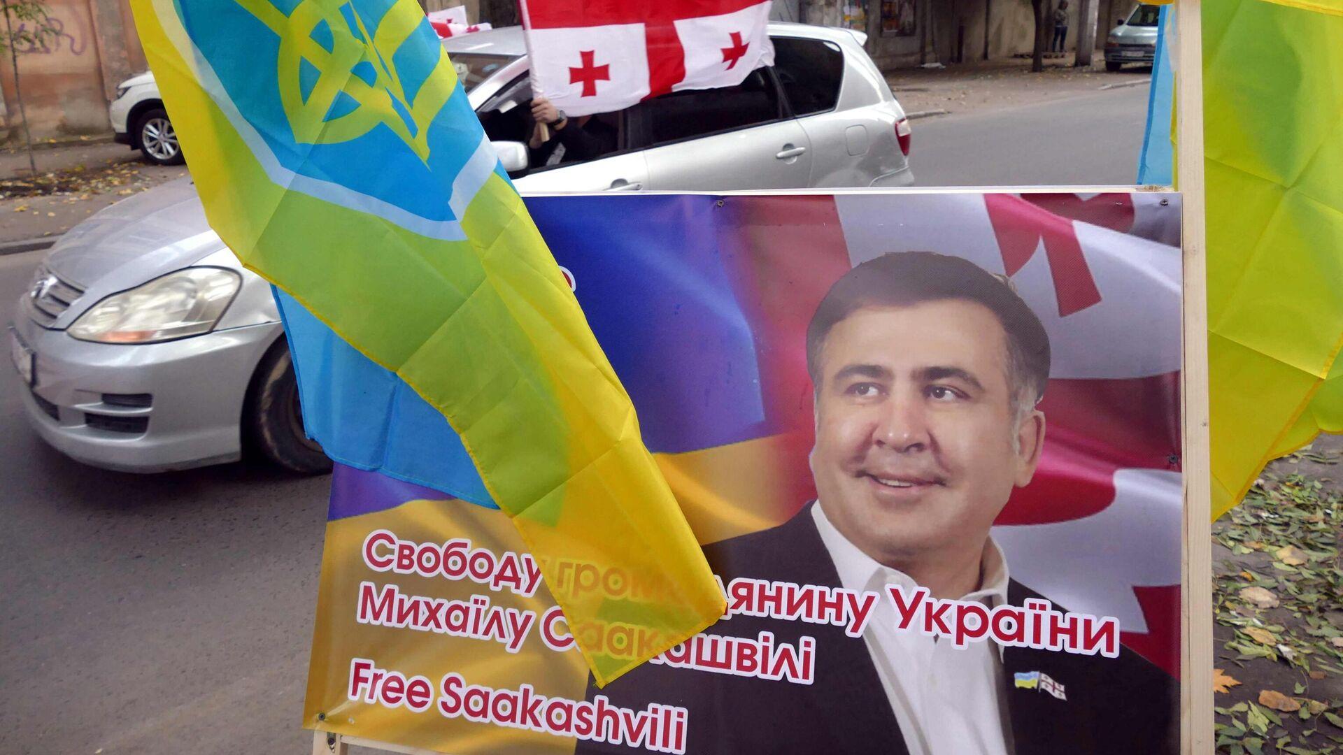 Участники акции в поддержку Михаила Саакашвили проехали на автомобилях с украинскими и грузинскими флагами по улицам Одессы - РИА Новости, 1920, 14.10.2021