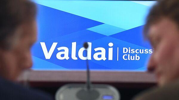 Ближневосточная конференция клуба Валдай