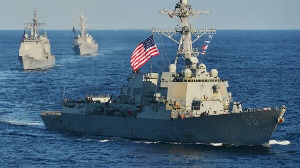 Эсминец USS Chafee
