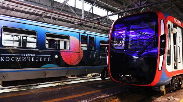 Новый тематический поезд метрополитена Моспром - Космический
