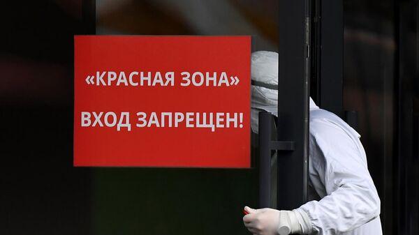 Медицинский сотрудник заходит в красную зону Республиканской клинической инфекционной больницы в Казани, где возобновлен прием пациентов с COVID-19