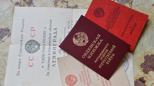 Правительство одобрило выплаты жителям блокадного Ленинграда
