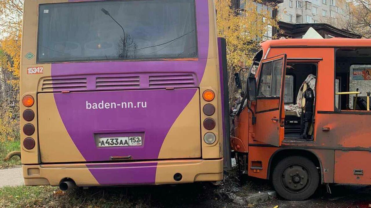 В Нижнем Новгороде столкнулись два автобуса и грузовик, есть пострадавшие