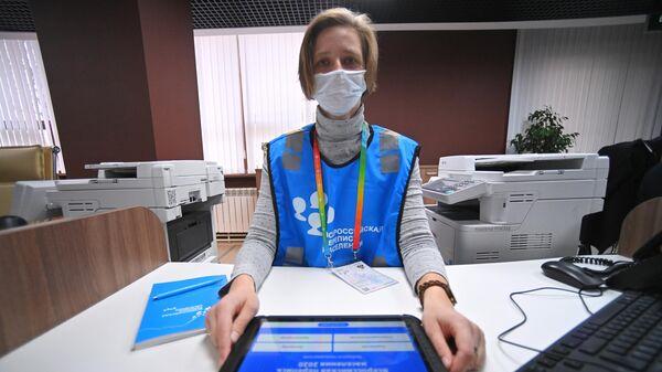 В переписном пункте во время проведения Всероссийской переписи населения в центре госуслуг Мои документы в Москве