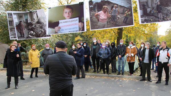 Участники акции протеста против бездействия международных представителей миссии ОБСЕ в связи с задержанием гражданина ЛНР Андрея Косяка