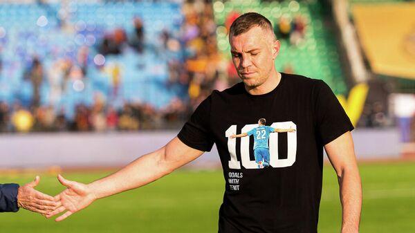 Артем Дзюба