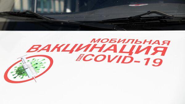 В Тверской области разворачивают мобильные пункты вакцинации