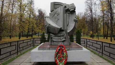 Памятник футбольным болельщикам, погибшим 20 октября 1982 года