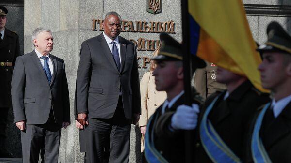 Министр обороны Украины Андрей Таран и министр обороны США Ллойд Остин в Киеве