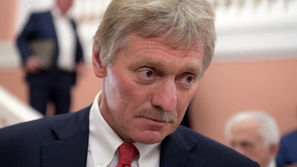 Дмитрий Песков на церемонии вручения премии Русского географического общества в Москве