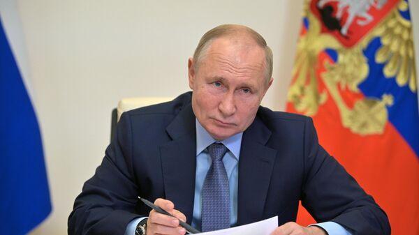 Президент РФ Владимир Путин провел совещание с членами правительства РФ