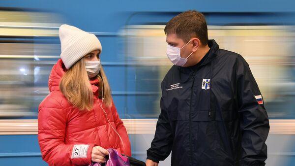 Рейд по соблюдению масочного режима в Новосибирском метрополитене