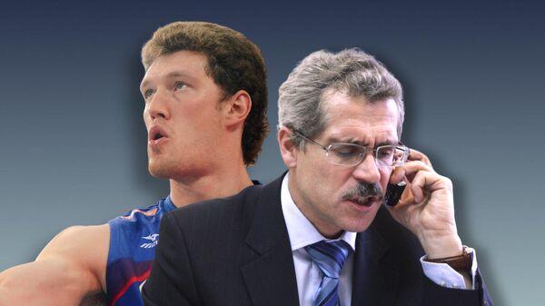 Дмитрий Мусэрский / Григорий Родченков