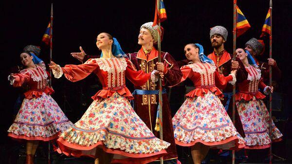 Государственный театр танца Казаки России