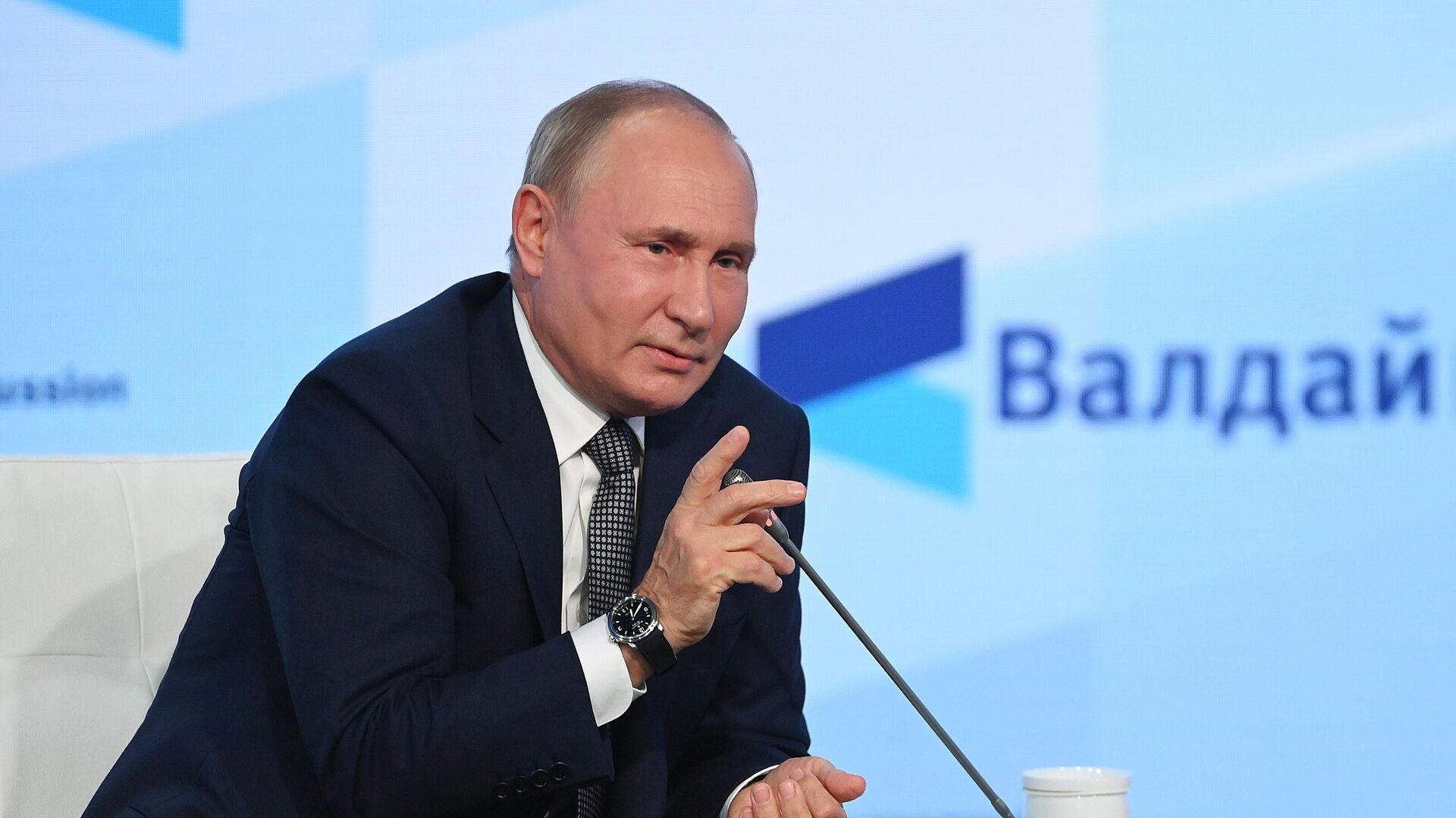 """Политолог оценил речь Путина на """"Валдае"""" - РИА Новости, 22.10.2021"""