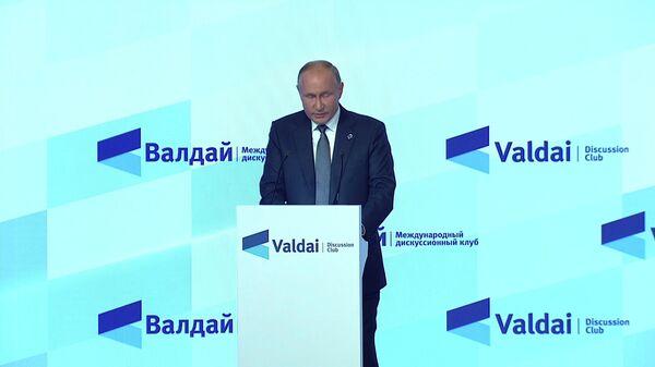 Сейчас все иначе – Путин о войнах между странами