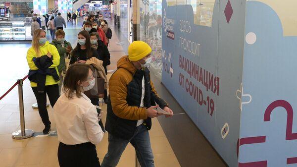 Очередь возле кабинета вакцинации от COVID-19 в торгово-развлекательном центре Columbus в Москве