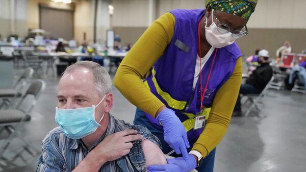 Вакцинация от COVID-19 в городе Сэнди, штат Юта