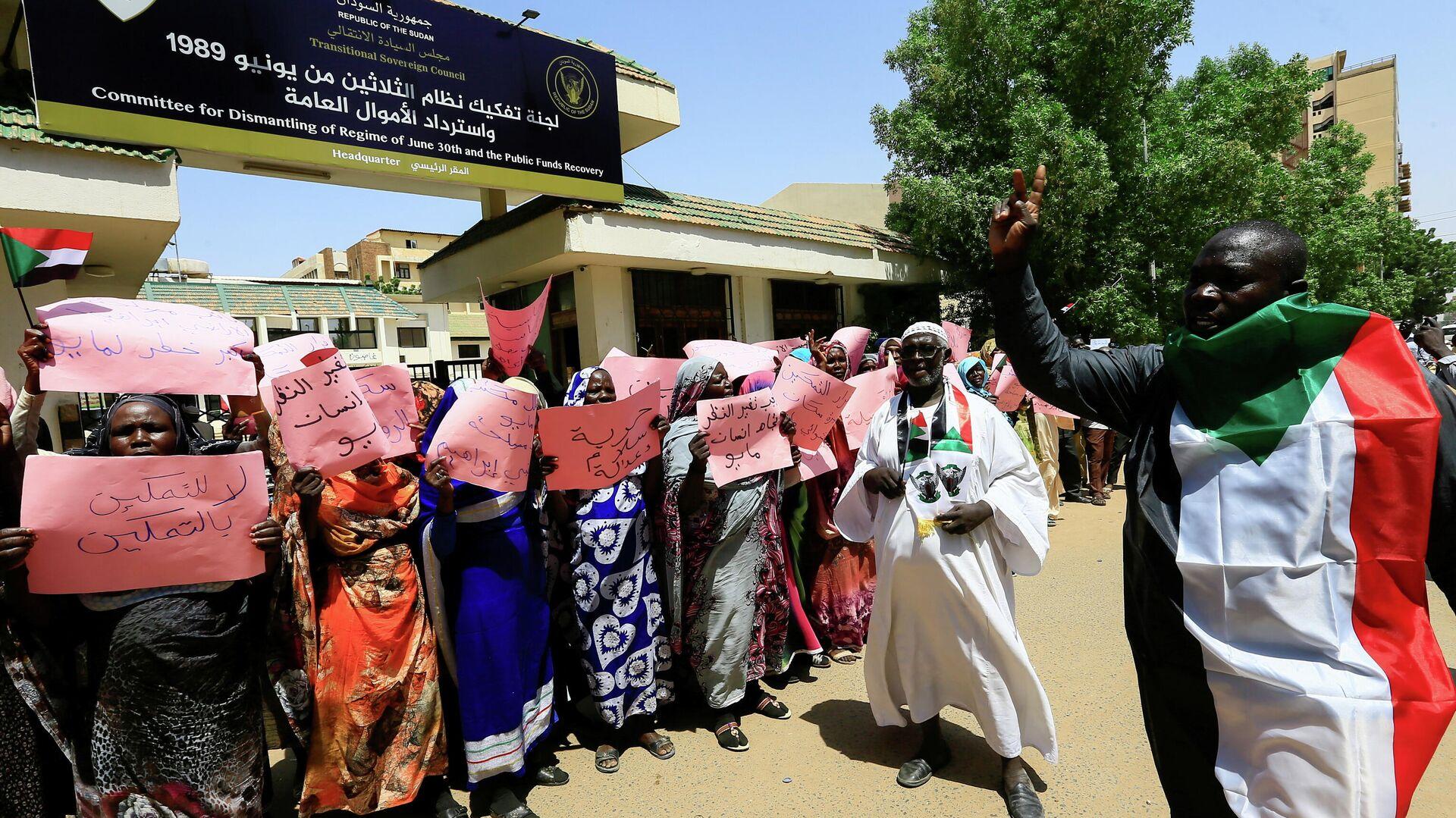 Participants of a protest in Khartoum, Sudan - 1920, 10/27/2021