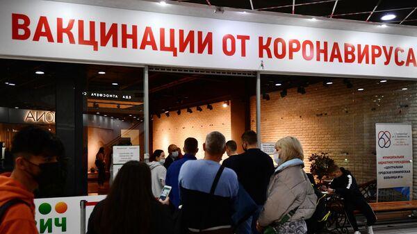 Люди в очереди на вакцинацию от коронавируса Covid-19 в торгово-развлекательном центре Гринвич в Екатеринбурге