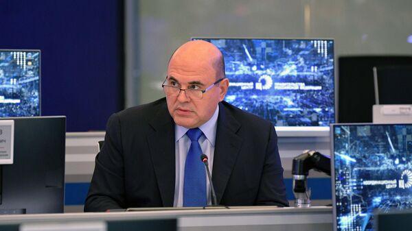 Председатель правительства РФ Михаил Мишустин на стратегической сессии О ценовой конъюнктуре мировых рынков