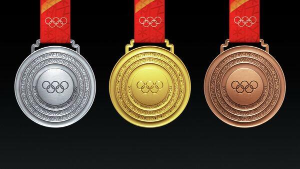 Олимпийские медали зимних Олимпийских игр 2022 года в Пекине