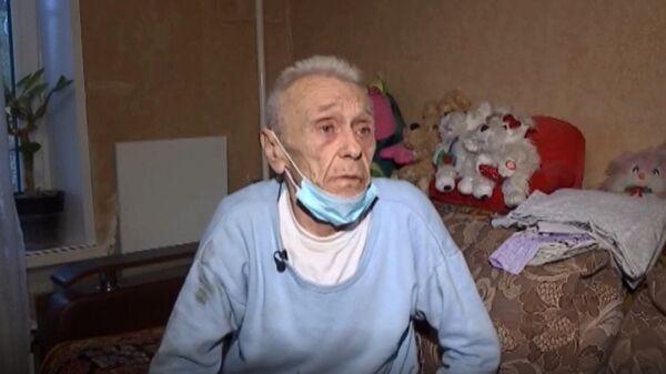Доброта и доверчивость: в Москве ограбили 78-летнего пенсионера. Кадр видео